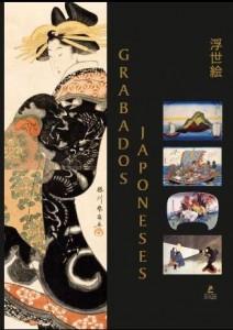 GRABADOS JAPONESES jpg